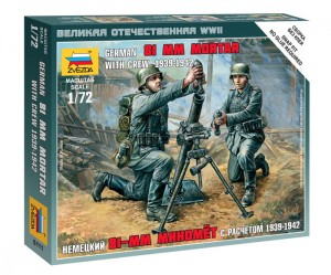 ZVEZDA 6111 1:72 GERMAN 81-mm MORTAR WITH CREW