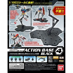 Bandai 58815 ACTION BASE 4 BLACK GUN58815 No Box [  ]