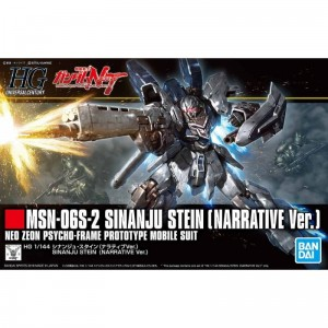 Bandai 55348 HGUC 1/144 SINANJU STEIN NARRATIVE VER. GUN82696 No Box [  ]