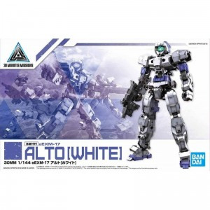 Bandai 57778 30MM 1/144 eEXM-17 ALTO [WHITE] GUN85321P No Box [ 01 ]