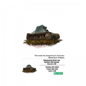 Zebrano Z100-030 Hotchkiss H35 (early) light tank
