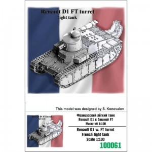 Zebrano Z100-061 Renault D1 w. FT turret French light tank