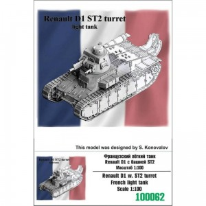 Zebrano Z100-062 Renault D1 w. ST2 turret French light tank