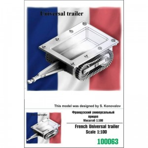 Zebrano Z100-063 French universal trailer