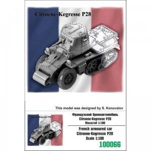 Zebrano Z100-066 French armoured car Citroene-Kengresse P28