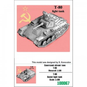 Zebrano Z100-067 T-80 Soviet light tank