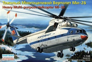 EE 14503 - 1/144 Mil Mi-26 UTair Aviation Russian