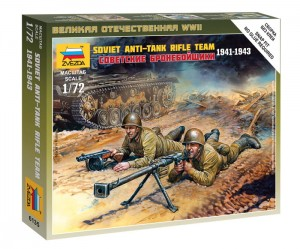 ZVEZDA 6135 1:72 SOVIET ANTI-TANK RIFLE TEAM