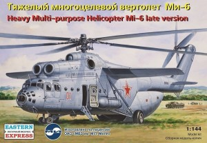 EE 14507 - 1/144 Mil Mi-6 Russian multipurpose