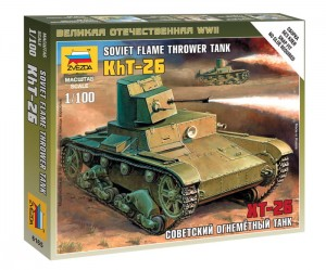 ZVEZDA 6165 1:100 KhT-26 FLAME THROWER TANK