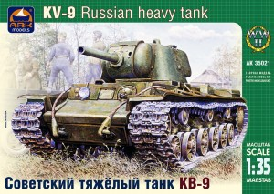 ARK 35021 - 1/35 KV-9 Russian heavy tank