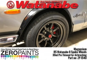 ZP1540  - Magnesium Paint for RS Watanabe 8 Spoke