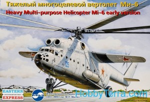 EE 14506 - 1/144 Mil Mi-6 Russian multipurpose ear