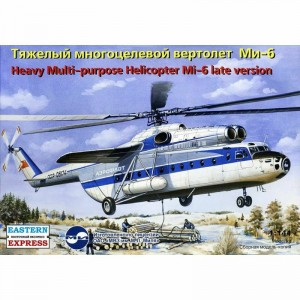 EE 14508 - 1/144 Mil Mi-6 Russian multipurpose