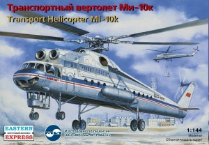 EE 14510 - 1/144 Mil Mi-10K Russian multipurpose
