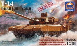 ARK 35045 - 1/35 T-14 Russian battle tank w/parts