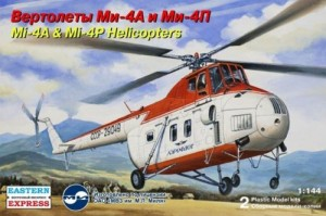 EE 14511 - 1/144 Mil Mi-4A Mi-4P Russian helicopte