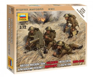ZVEZDA 6167 1:72 BRITISH MACHINE GUN VICKERS CREW