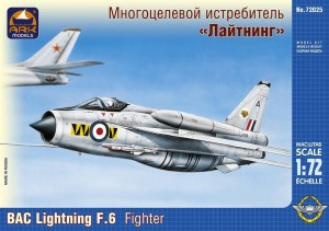 "ARK 72025 - 1/72 BAC ""Lightning"" F.6 British"