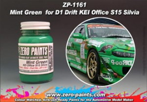 ZP1161 Farba Green for KEI Office S15 Silvia 60ml