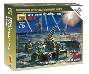 ZVEZDA 6148 1:72 SOVIET 85MM ANTI-AIRCRAFT 52-K