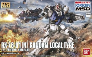 Bandai 10001 HG 1/144 RX-78 01[N] GUNDAM LOCAL TYPE GUN83241