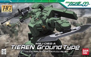 Bandai 60639 HG 1/144 TIEREN GROUND TYPE GUN60639