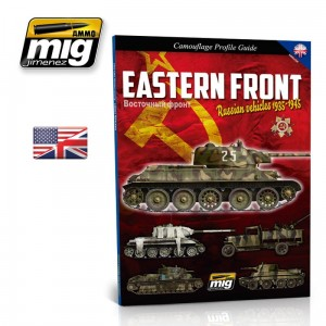 EASTERN FRONT (English)