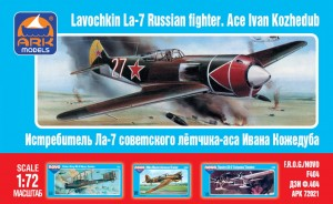 ARK 72021 - 1/72 Lavochkin La-7 Russian fighter