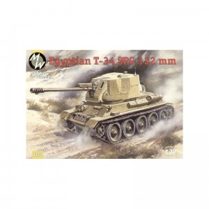 Military Wheels 7232 T-34 Egyptian