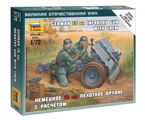 ZVEZDA 6156 1:72 GERMAN 75mm INFANTRY GUN