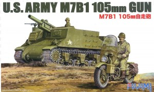 Fujimi 762180 1/76 US M7B1 105mm AELF PropeLED Gun