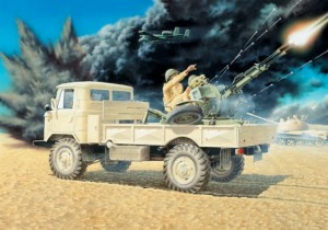 EE 35132 - 1/35 GAZ-66 Russian with ZU-23-2