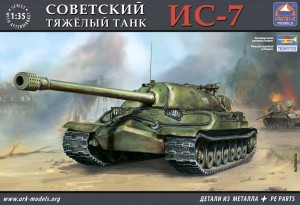 ARK 35019 - 1/35 IS-7 Russian heavy tank + PE Part