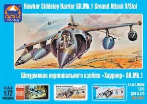 "ARK 72027 - 1/72 Hawker Siddeley ""Harrier"" GR.1 Br"