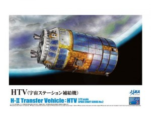 AOSH 04964 - 1/72 H-II TRANSFER VEHICLE:HTV