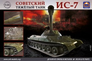 ARK 35011 - 1/35 IS-7 Russian heavy tank + PE Part