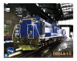 AOSHIMA 01000 1/45  Diesel locomotive DD51 Limited Express Hokut