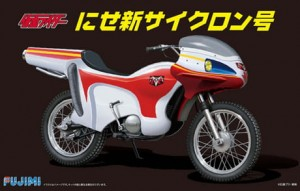 FUJIMI 14157 - 1/12 Fake New Cyclone-Go