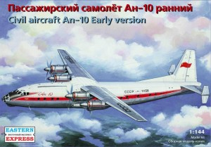 EE 14484 - 1/144 Antonov An-10 Russian medium