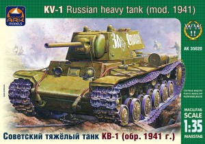 ARK 35020 - 1/35 KV-1 Russian heavy tank 1941