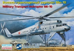 EE 14509 - 1/144 Mil Mi-10 Russian multipurpose