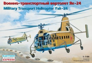 EE 14515 - 1/144 Yak-24 Russian military transport