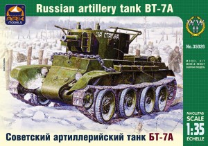 ARK 35026 - 1/35 BT-7 Russian KT-28 76.2 mm gun